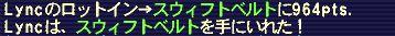 20070901083524.jpg