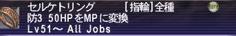 20070910204830.jpg