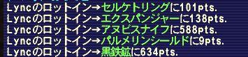 20070910204839.jpg