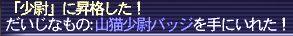 20071014225021.jpg