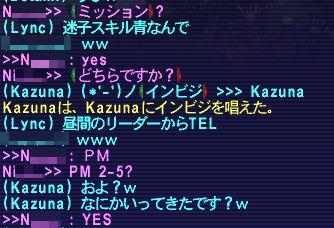 20071022202537.jpg