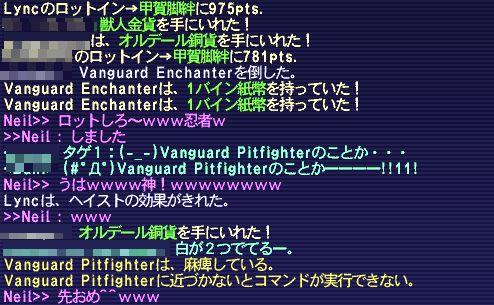 20071027081840.jpg