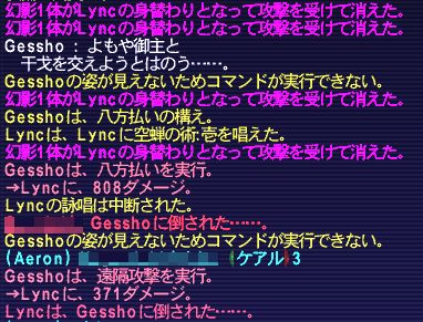 20071103200711.jpg