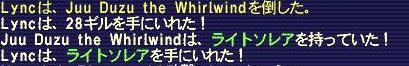 UO(060813-073852-04).jpg
