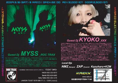 MYSS-B.jpg