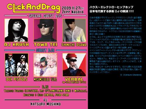 cad_kari1_3.jpg
