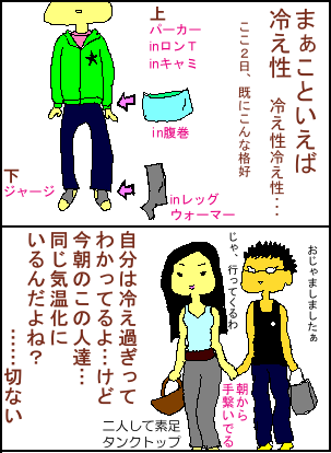 20050929.png