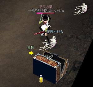 mabinogi_2008_02_23_002.jpg