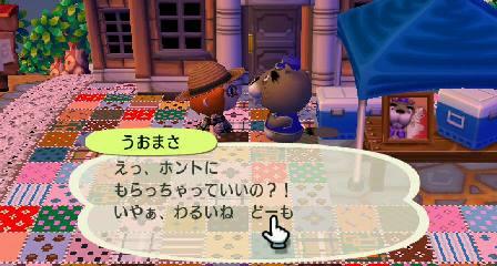 2009_3_20sakanaturi5