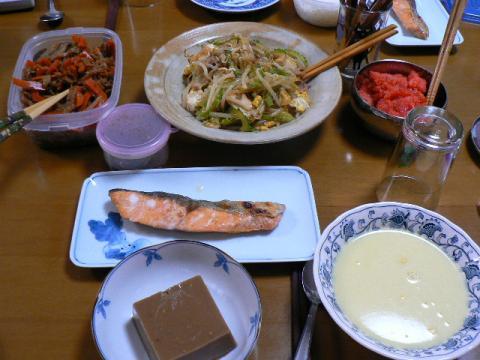 2007年10月11日夕食