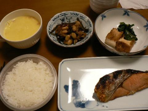2008年2月23日夕食