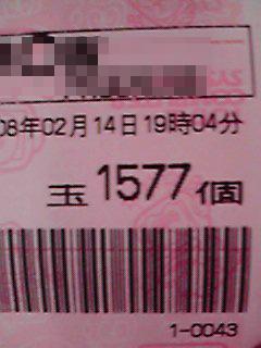 0214.jpg