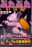 book36.jpg