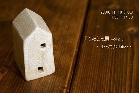 CATX5DSL.jpg