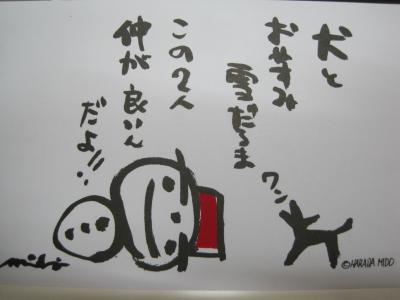 2009-11-0017.jpg