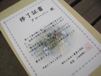 2009-11-003 041