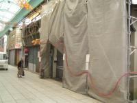 blog 2008.10.25
