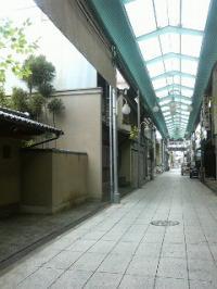 blog 2009.5.16 4