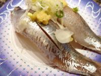 がってん寿司4
