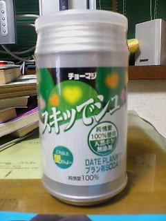 20060216010626.jpg