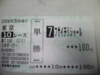 20060528032205.jpg