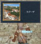 20060313200307.jpg