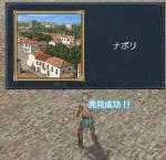 20060313200642.jpg