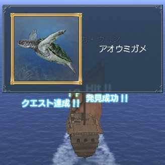 20060316q1a.jpg