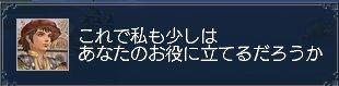20060322211017.jpg