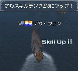 20060329080359.jpg