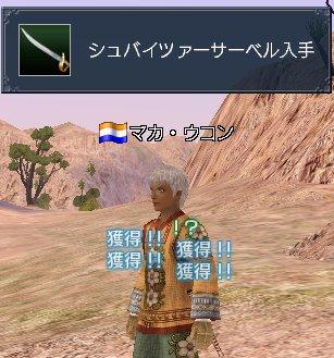 20060412204857.jpg