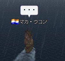 20060426210730.jpg
