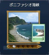 20060426bonifasio.jpg