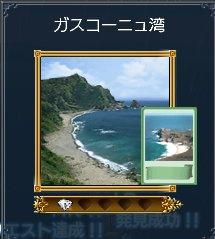 20060428q1a.jpg