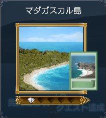 20060429q6a.jpg