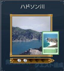 20060502q2a.jpg