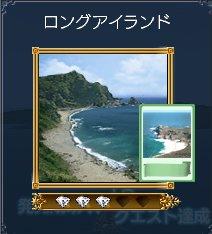 20060503q1a.jpg