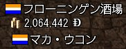 20060604055543.jpg
