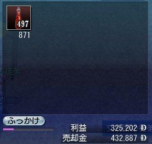 20060605203744.jpg
