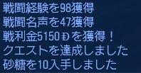 527q3a.jpg