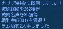 528e4a.jpg