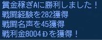 528e5a.jpg