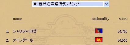 70401.jpg