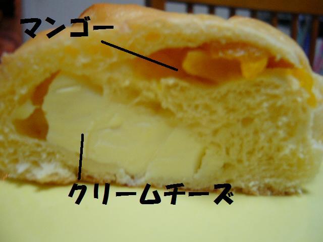 20070510193729.jpg
