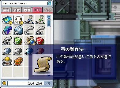 20050201104018.jpg