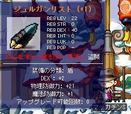 Maple0200a.jpg