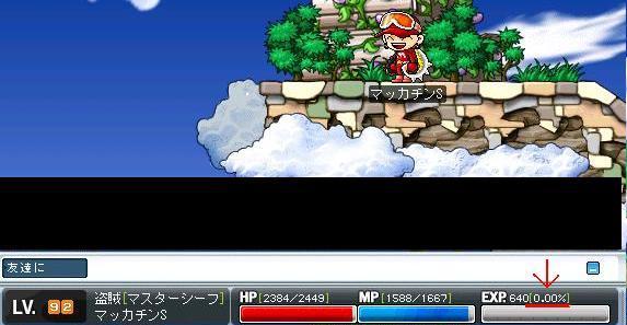 Maple0201a.jpg