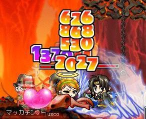 Maple0230a.jpg