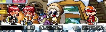 Maple0245a.jpg
