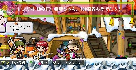 Maple0256a.jpg
